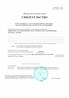 Кредит 30000 рублей в сбербанке