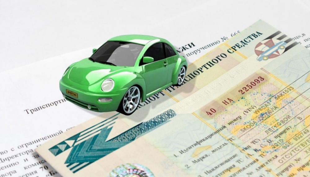 Что надо знать об автокредитах