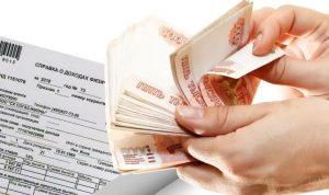 Кредит под залог ПТС без справок о доходах и поручителей