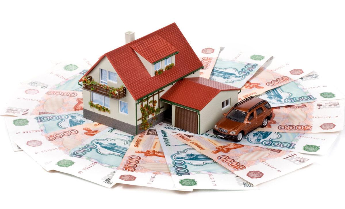 Деньги под залог недвижимости или авто, что лучше?